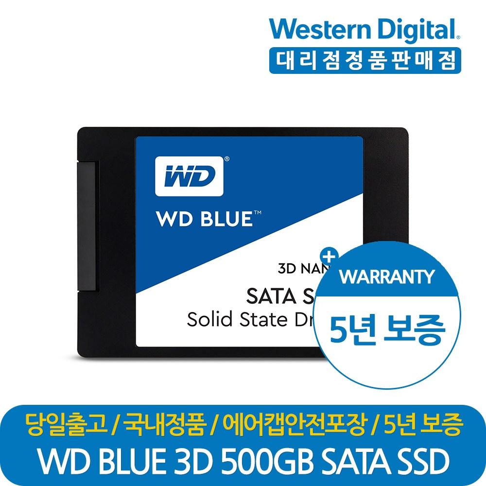 WD 정품 Blue 노트북 데스크탑 내장 SSD 모음전 SATA M.2 방식, 500GB, WD 정품 Blue 3D NAND 500GB SATA SSD