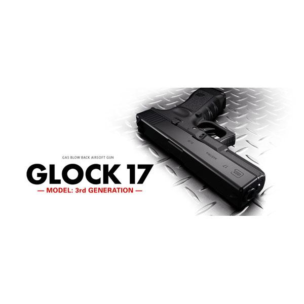 MARUI GLOCK17 가스건