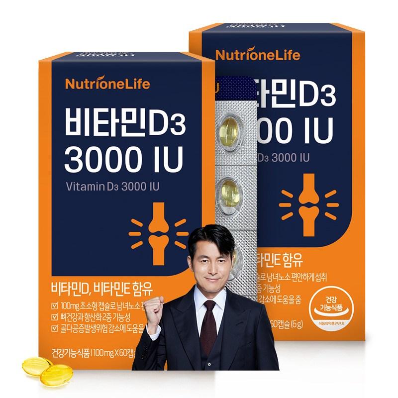 뉴트리원 한국인 필수 영양소 항산화 뼈 건강 비타민D 3000IU 고함량 비타민D3 750% 관절 관리 + 활력환, 2box, 60캡슐