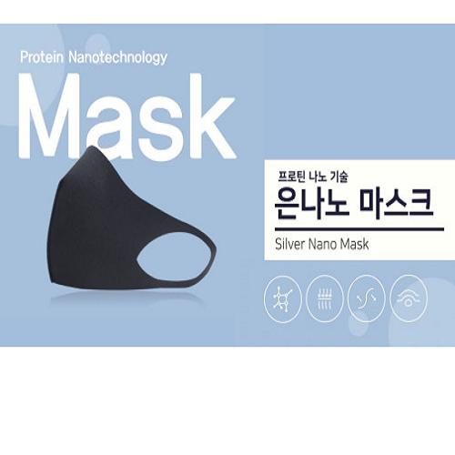 프로틴 나노기술 은나노 블랙 마스크 1개입 (개별포장 재사용가능), 1개, 1개
