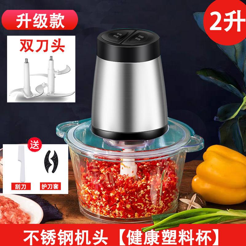 다지기 고기분쇄 가정용 전동 국다용도, T03-2대 중간사이즈(플라스틱컵 이중속도 스틸 헤드)2EA칼