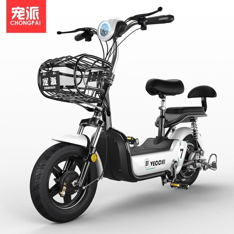 전기자전거 Chongpai 2인용 전동자전거 12Ah 48v 전동스쿠터, 화이트 주행거리50km 12A  납산 배터리