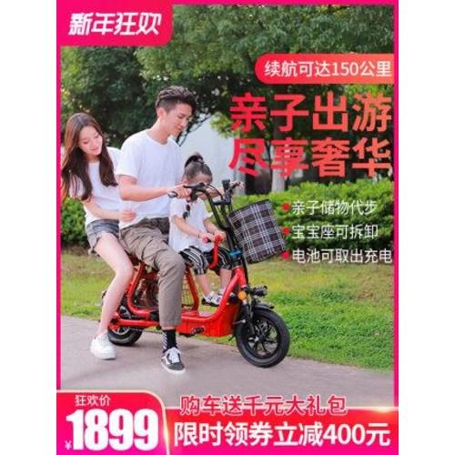 전동 킥보드 치리 전기 자전거 남녀 미니 폴더, 02 요정8A리튬전지384Wh조력항해40[요, 오류 발생시 문의 ( 구름바다 )