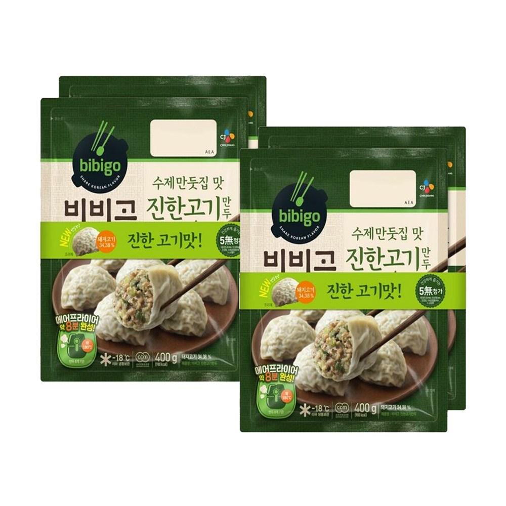 (냉동)비비고 수제(진한)고기만두400gx4개, 1세트