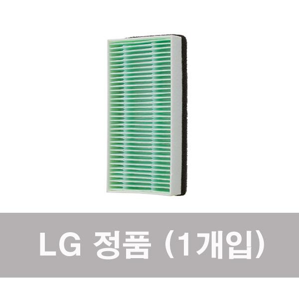 LG 퓨리케어 미니 전용 정품 필터 PFH9M1A (1개입)