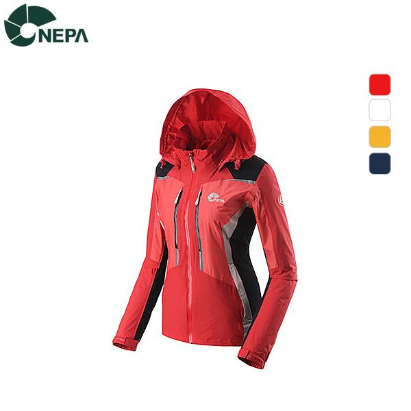 NEPA 네파 여성 패스파인더 익스트림 2L 방수자켓 7CB0531