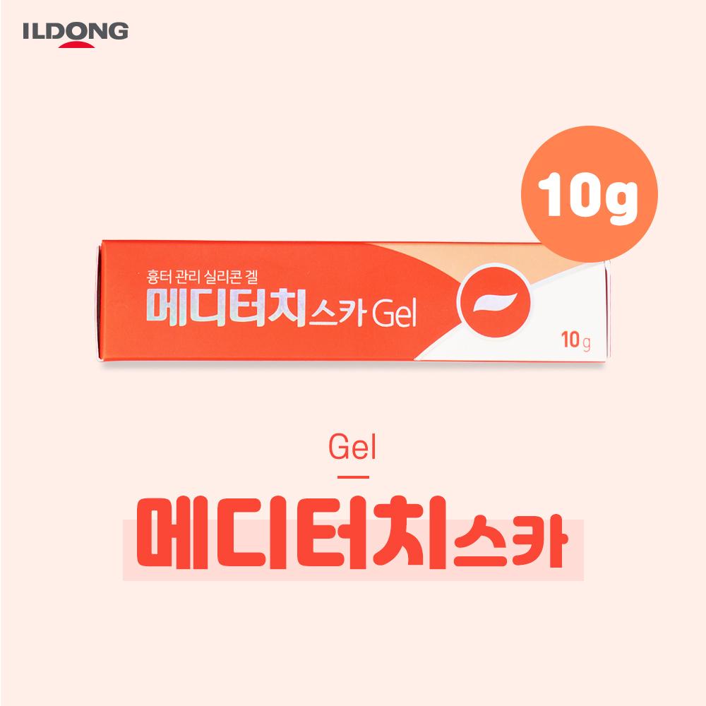 메디터치 스카 흉터관리 실리콘 겔 메디터치스카 7종 기획전 일동제약, 1매