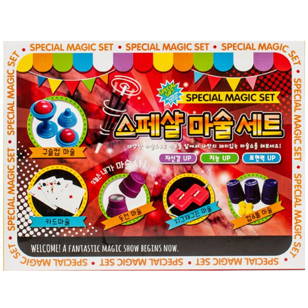은조닷컴_스페셜마술 마술게임 놀이마술 어린이마술 마술 마술세트+DMSWH, 이상품으로선택!!!