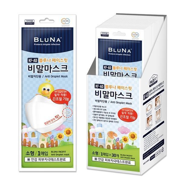 BLUNA 블루나 KF-AD인증 비말차단 마스크 30입 1팩 소형 어린이마스크, 단품
