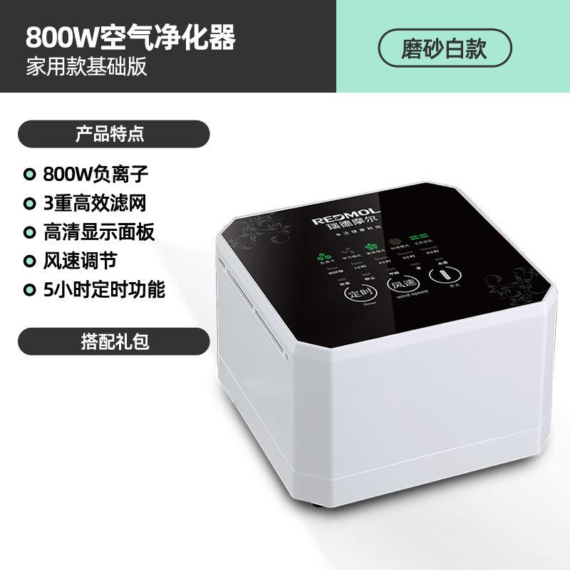공기청정기 테이블 소형 공기정화기 가습 일체형 간접흡연 연기향 매직 가정용 포름알데히드제거 산소, T01-JP09스크럽 화이트 일반모델 _1