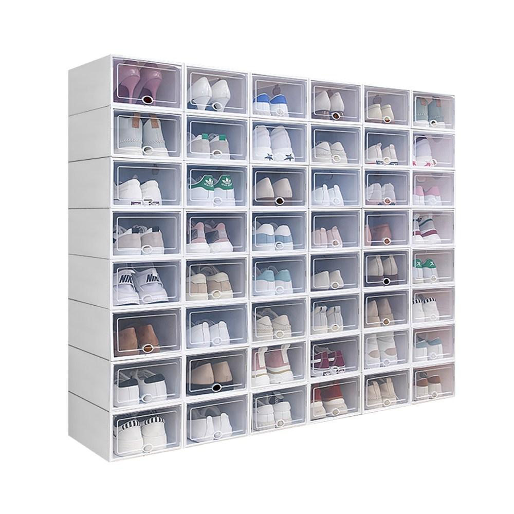 조립식 투명 신발정리함 10개 1세트 신발정리대, 기본형 신발정리함 화이트 1세트(10개)