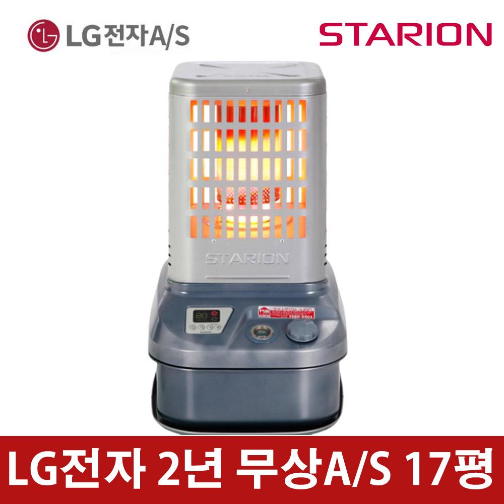 LG전자 2년무상 AS 스타리온 업소용 가정용 로터리히터 석유히터 석유난로 SH-R178SBM 17평