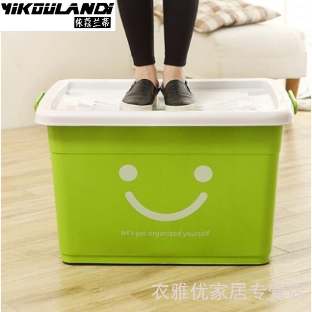 YUNYAHAIPAN 백 납 상자 플라스틱 수납 함 은 뚜껑 이 있 는 보관 정리 박스 가정용 고무 큰 에 두 꺼 운 연두 스 마일 세트 40L + 60L 120 L, 상세페이지 참조