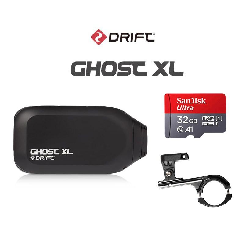 드리프트 고스트 XL 액션캠, 핸들바 마운트 세트
