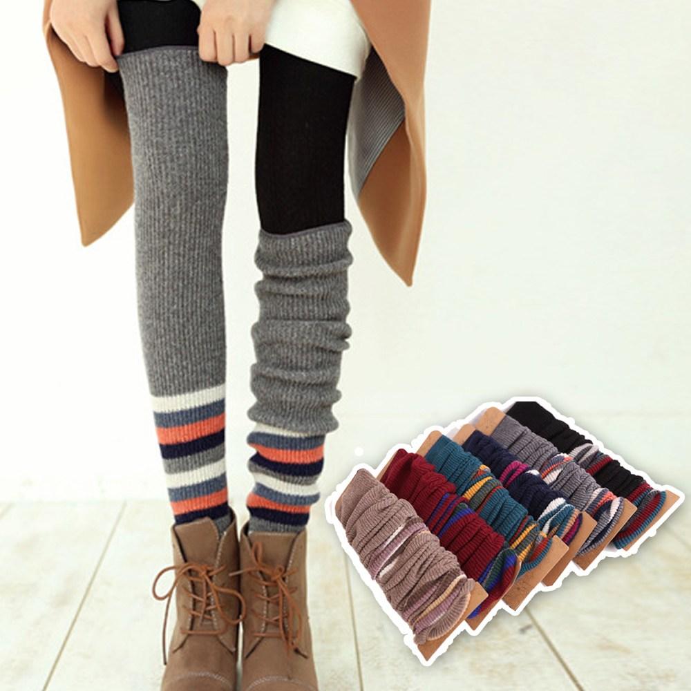 여자 골지 롱 레그 토시 워머 줄무늬 컬러 디자인 보온 발 무릎 토시 니삭스 양말