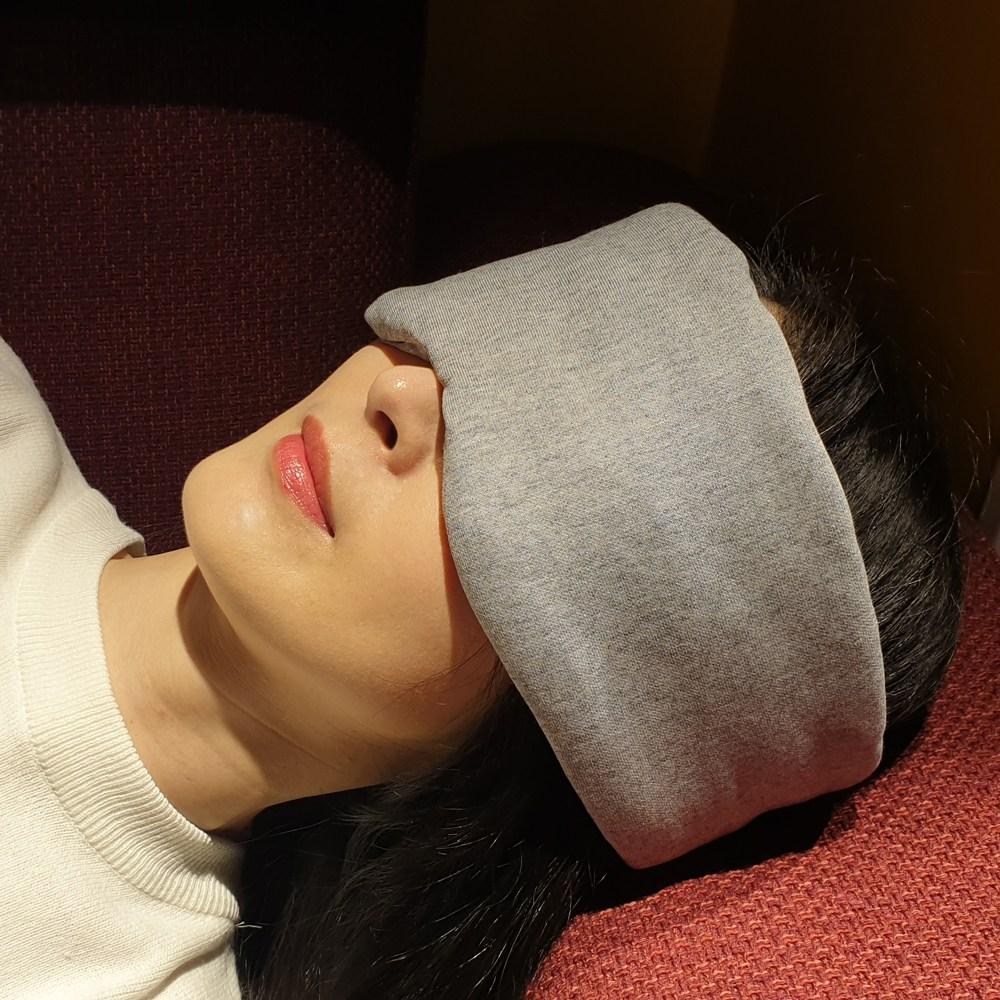 태하셀프케어 깊은잠 순면 암막 숙면 수면안대