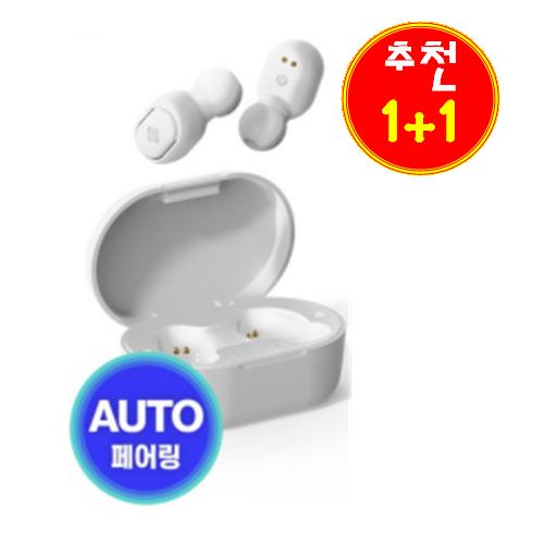 호호몰 오토페어링 어반사운드 트루에어 충전식 블루투스, (1+1)화이트 - 투루에어 무선이어폰