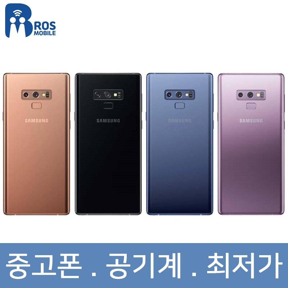 삼성전자 갤럭시노트9 128GB S급 중고폰 공기계 3사호환, 노트9 블랙 A급 센터리퍼, 128G 확정기변 중고폰 공기계