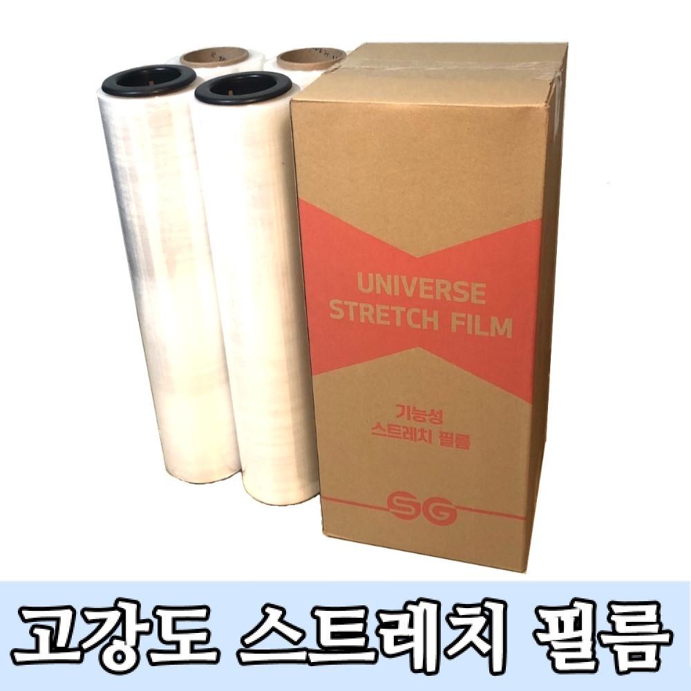 고기능 스트레치필름 공업용랩, 1박스