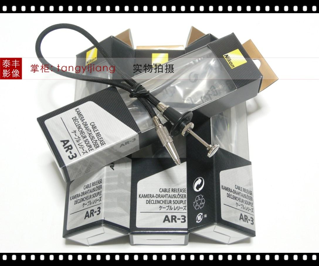 Nikon 오리지널 AR-3 Df FM2 FM3A Fuji X100 Sony RX1 Leica M9 기계식 셔터 케이블, 상세내용참조