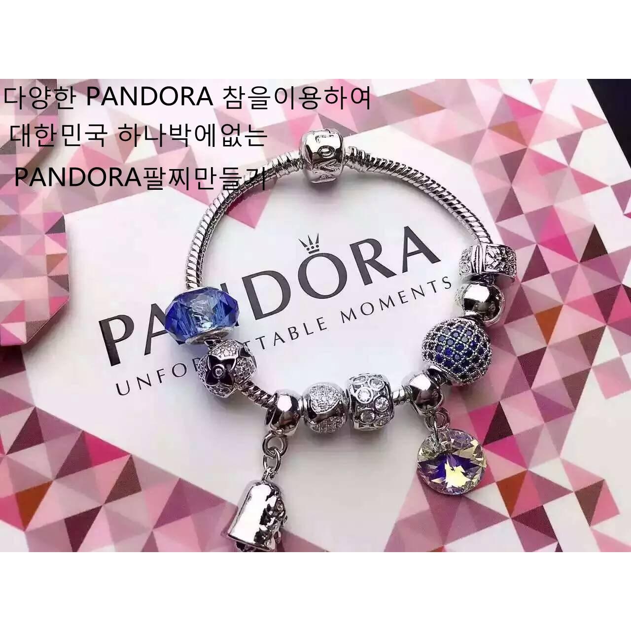 판도라 PANDORA 590702HV 모먼트 스네이크 체인 실버 팔찌