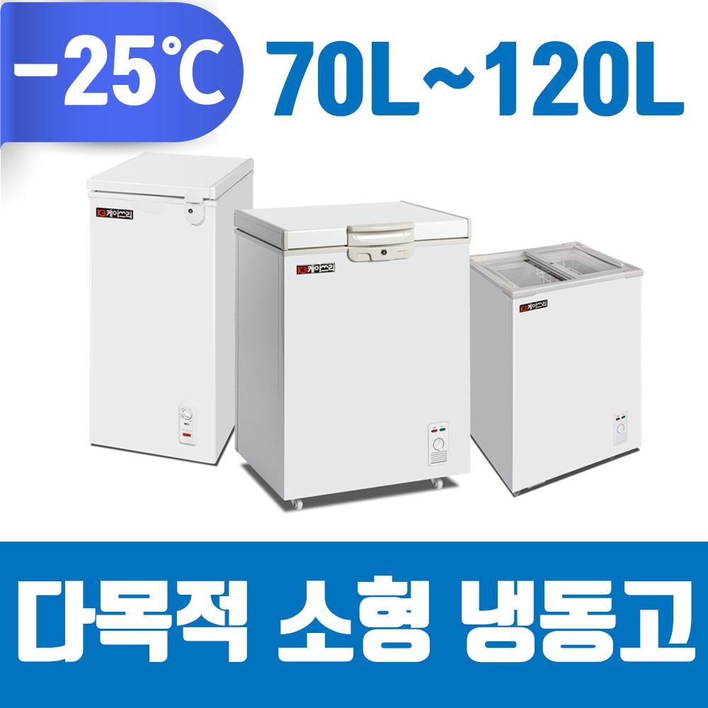 업소용 소형냉동고 미니 아이스크림냉동고 유리도어, SD-80