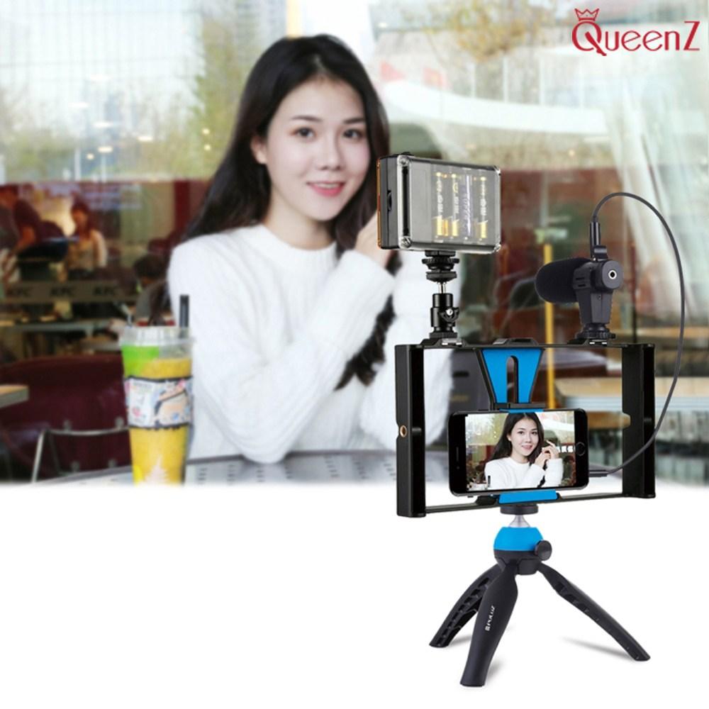 PULUZ 유튜브 개인 방송 장비 스마트폰 촬영 풀세트 개인방송장비, 개인방송장비 풀세트 블루