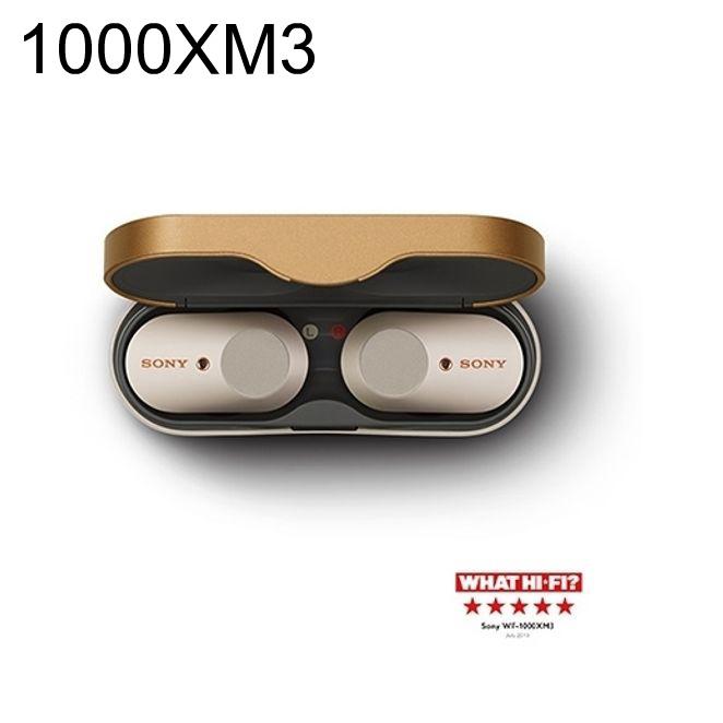 블루투스 이어폰 WF-1000XM3(실버 노이즈캔슬링) 정품