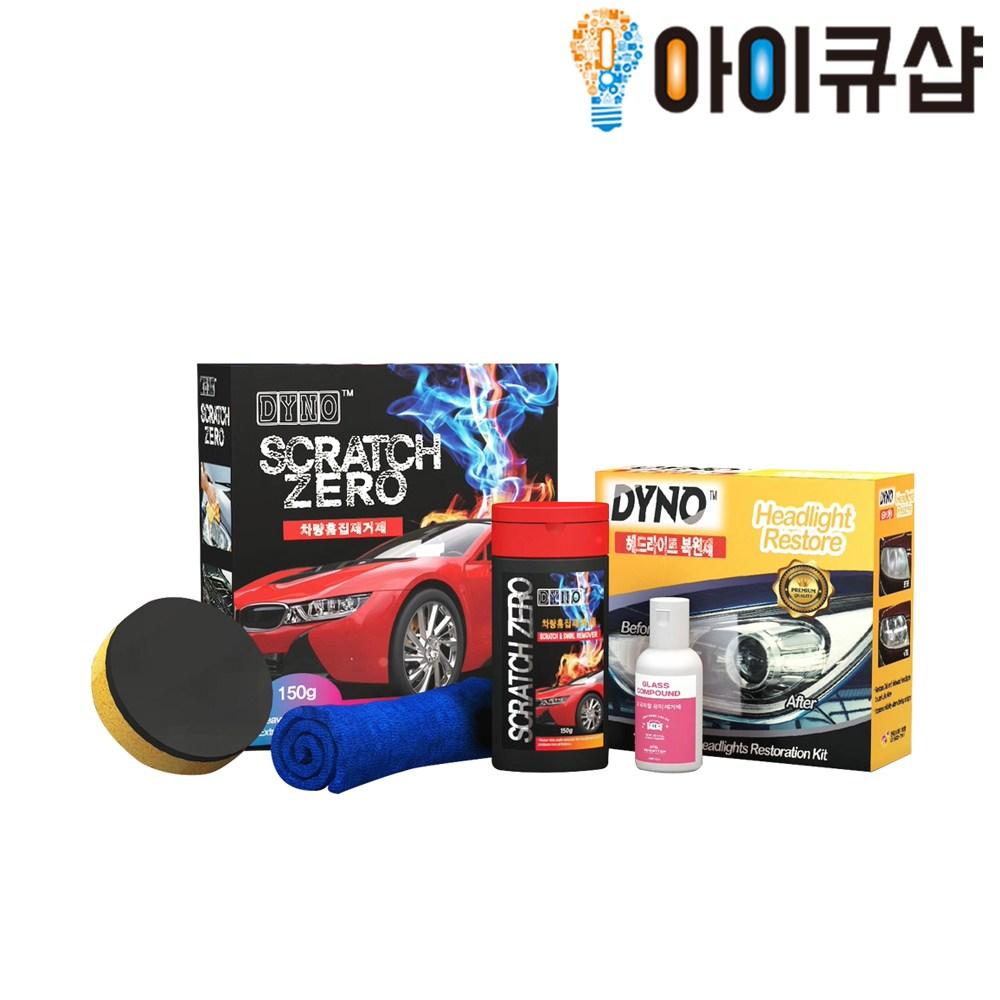 TV쇼핑 스크레치제로 흠집제거 컴파운드 아이큐샵, 1세트