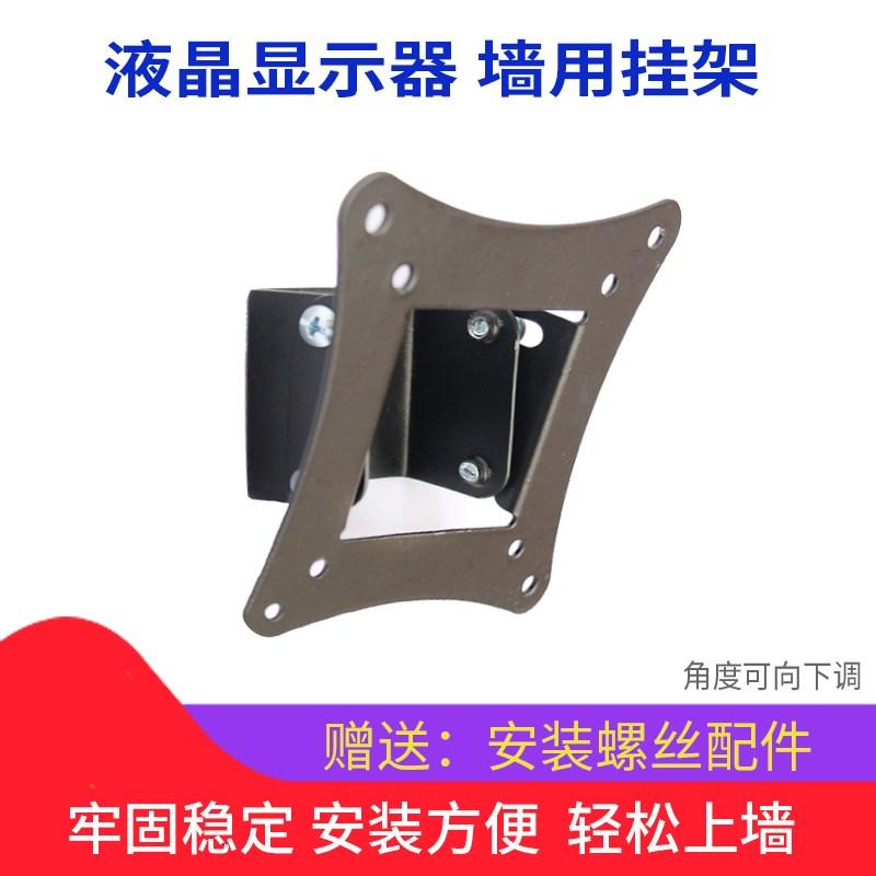 모니터브라켓 24인치 액정 S24R350FHC액정 컴퓨터받침대 행거 벽걸이식 걸이식, 기본
