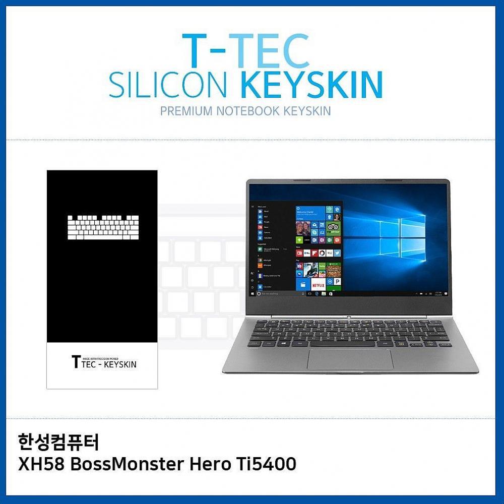 코코마켓 T 한성컴퓨터 XH58 BossMonster Hero Ti5400 키스킨 키커버 노트북, 1, 해당상품