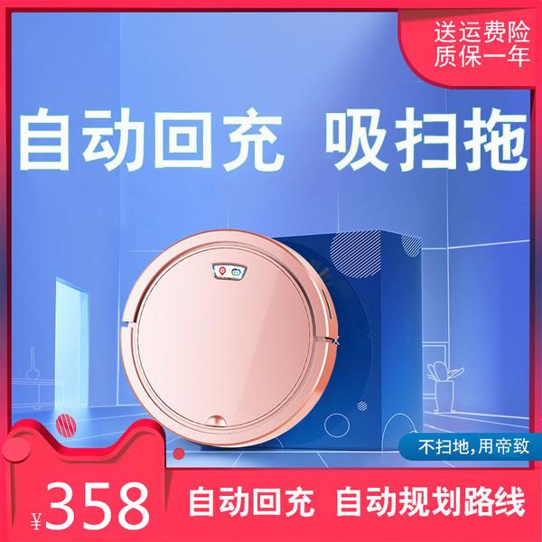 로봇청소기 대륙의 실수 차이슨 물걸레청소기, 자동 충전