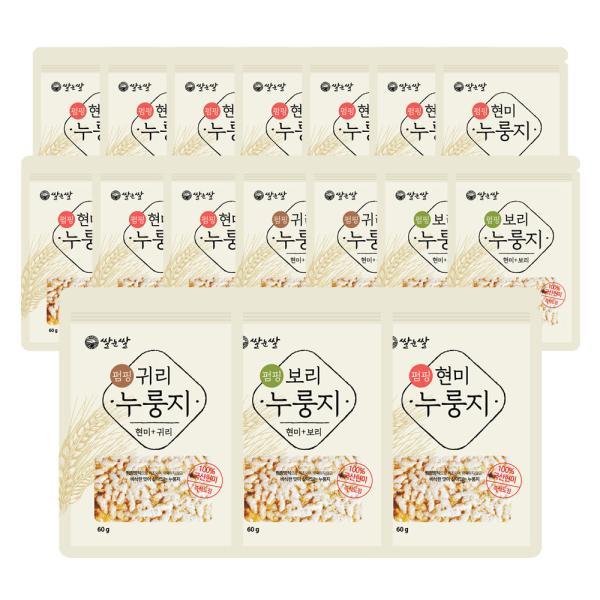 기타 [TV상품]쌀눈쌀 퍼핑 수제누룽지 3종 (총17봉/1020g), 1