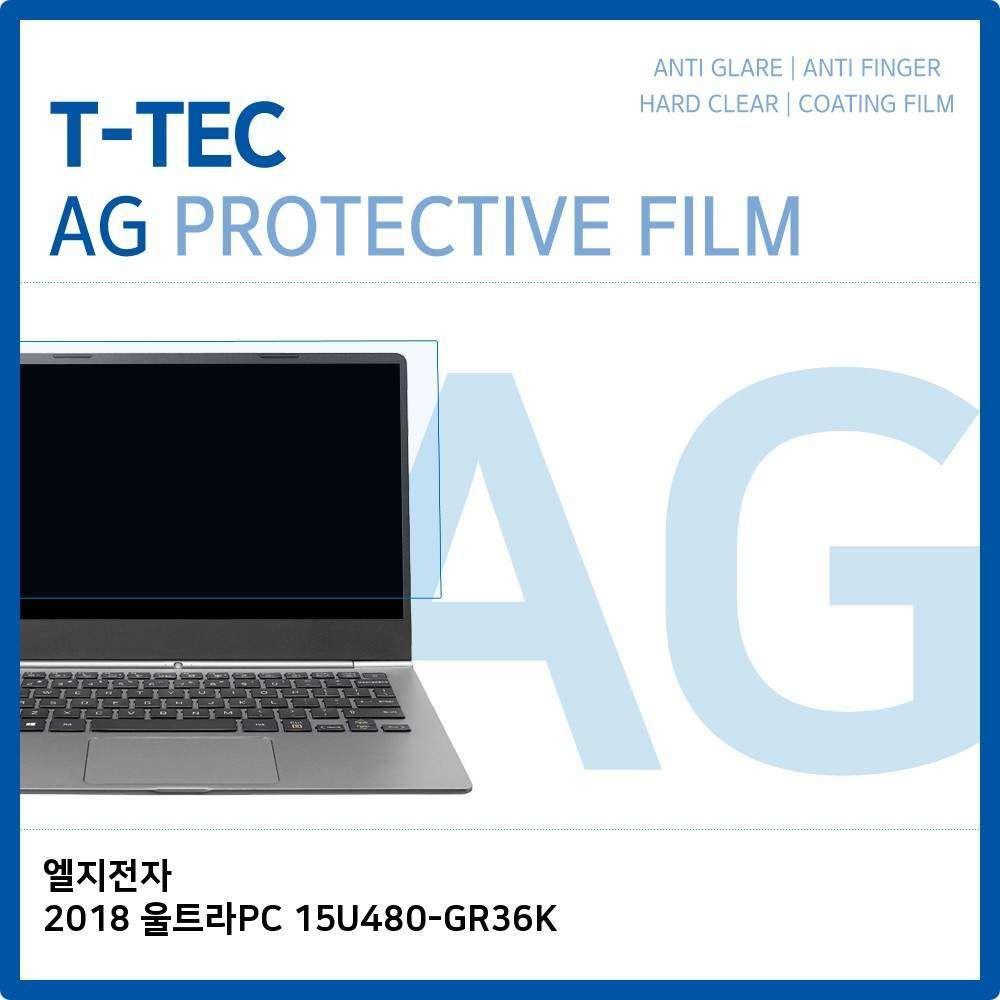 ksw80543 LG 2018 울트라PC 15U480-GR36K 저반사 xi696 필름, 1