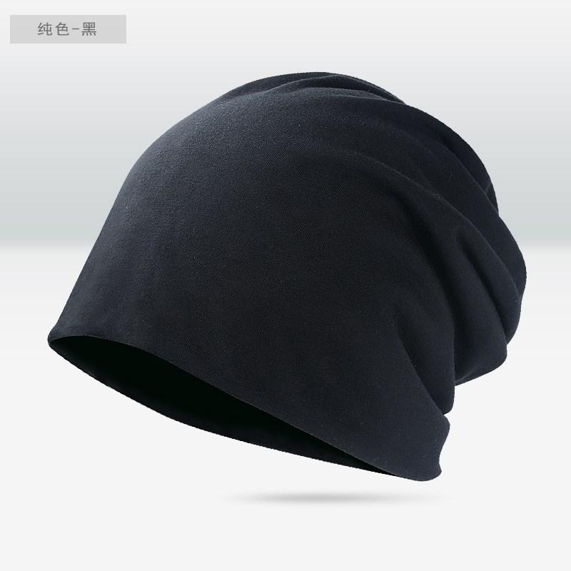 비니 모자 남녀 방한모 얇은스타일 가을겨울 니트 벙거지 털추가 보온 산모모자 머리수건