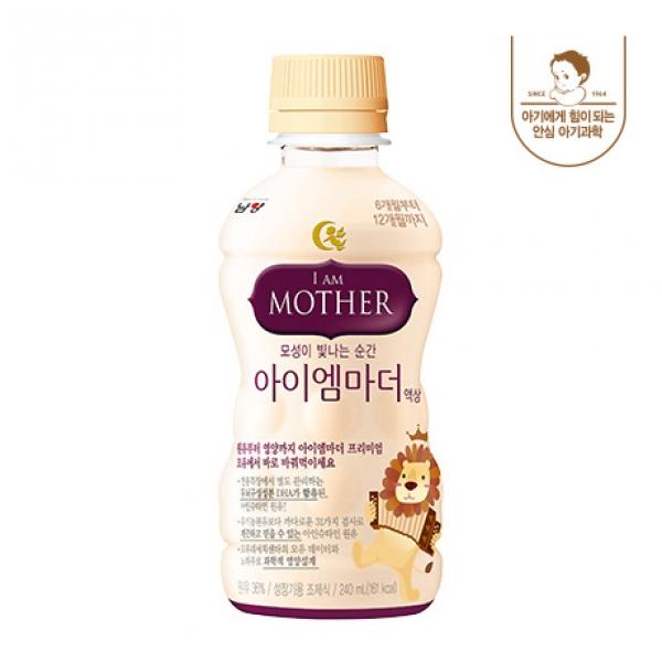 남양 아이엠마더 액상분유 2단계 24입 (밸류팩), 단품