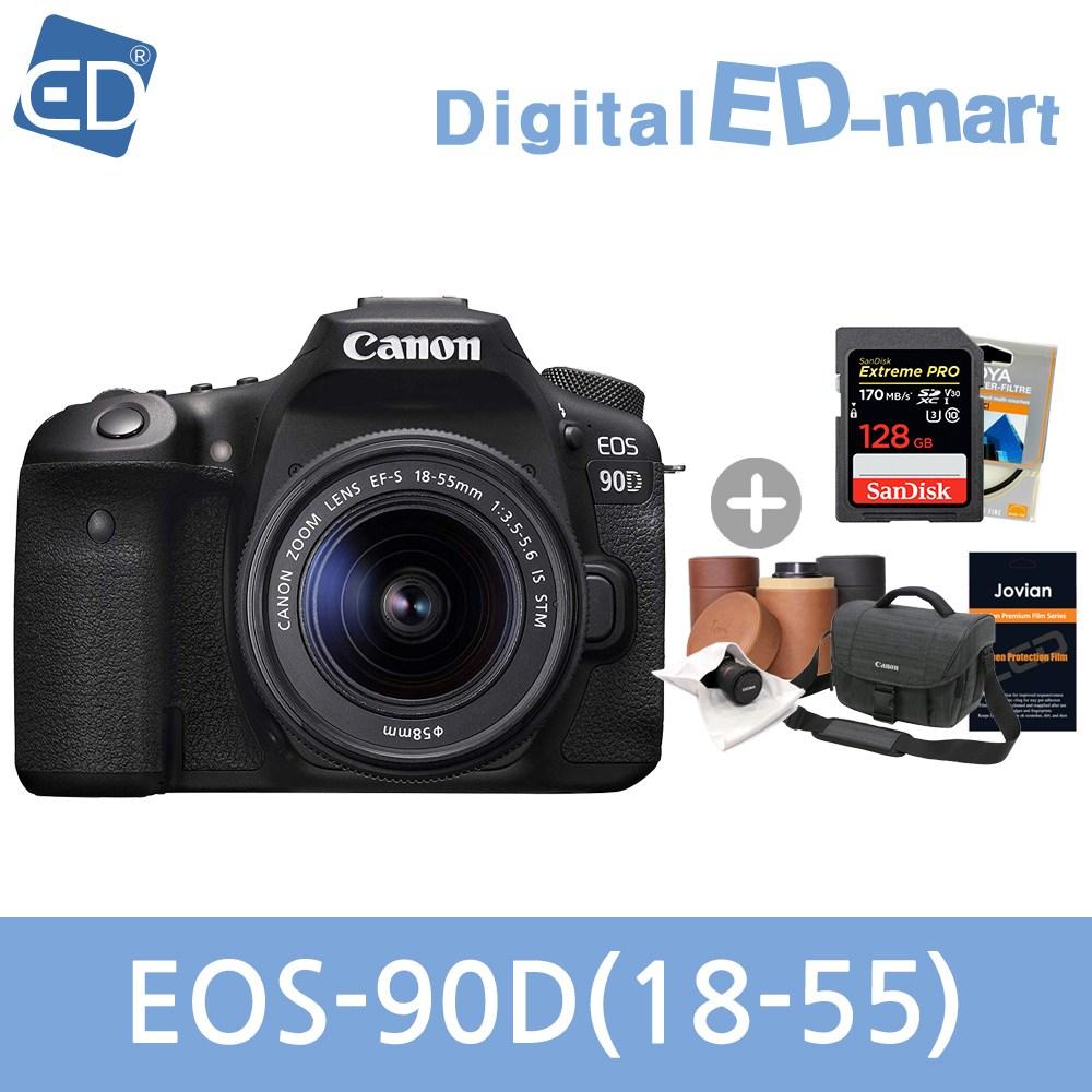 캐논 EOS-90D +렌즈+128G+가방 등 14종풀패키지 패키지, 캐논 EOS-90D 18-55 IS STM /128G+가방 14종풀패키지