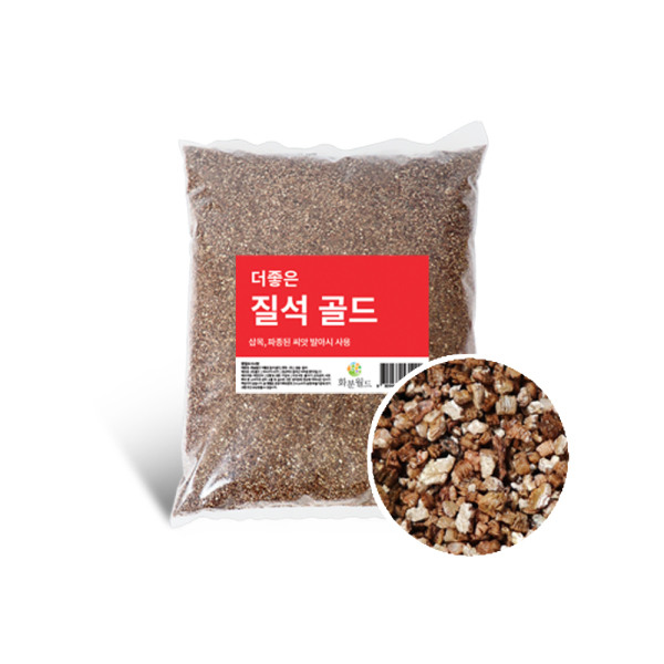 [화분월드] 더좋은 질석(골드) 10L 분갈이흙 펄라이트 제라늄흙, 상세 설명 참조