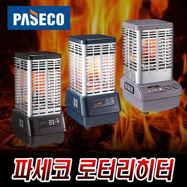 석유난로 히터 기름난로 온풍기 팬히터 로터리 로타리, 01.P-8000