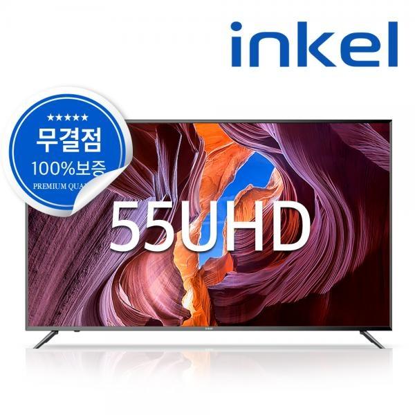 인켈 프리미엄 고화질 텔레비전 55인치 4k UHD TV 스탠드형 기사설치, 스탠드기사설치