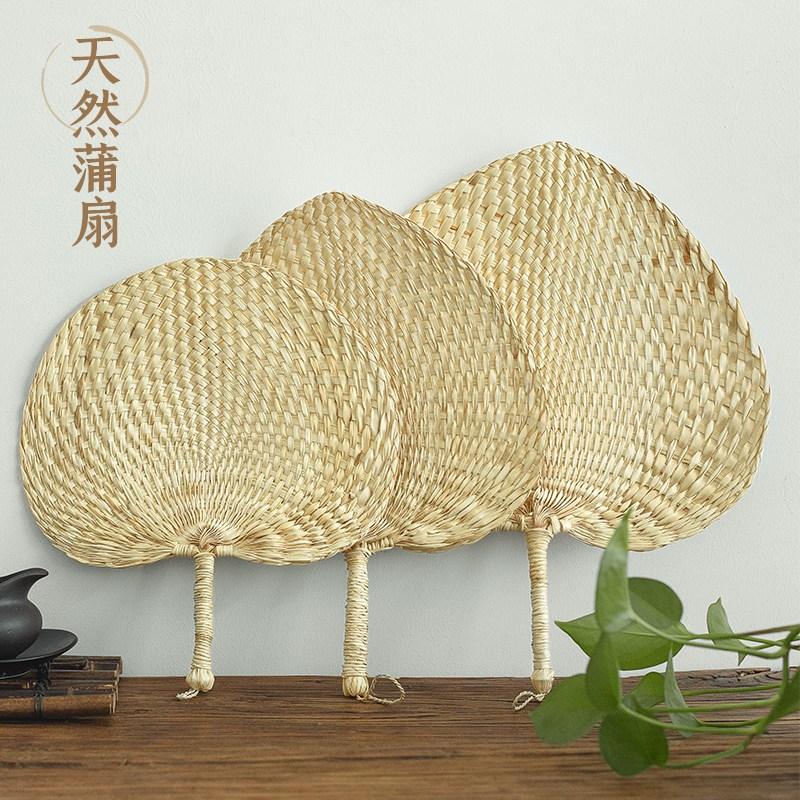 꿈이있는사람들 여름 대나무 라탄 시원한 답례품 부채 한지 인테리어, 베이비핏(선면폭 21-23cm)