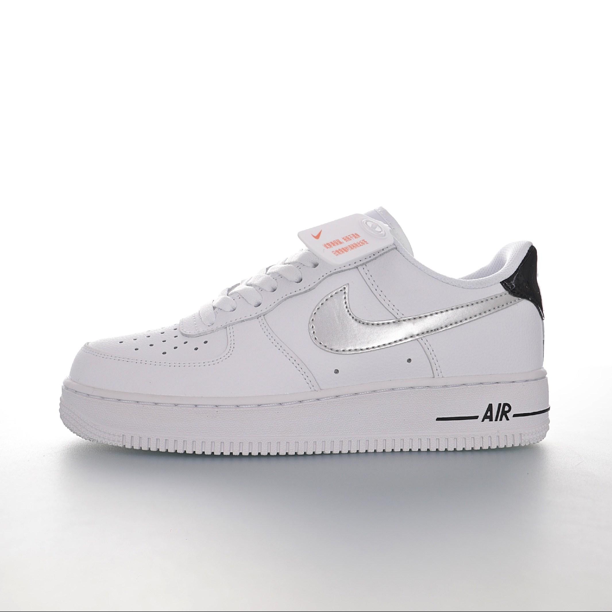 Nike Air Force 1 로우 올 매치 캐주얼 스포츠 신발 CZ4206-100