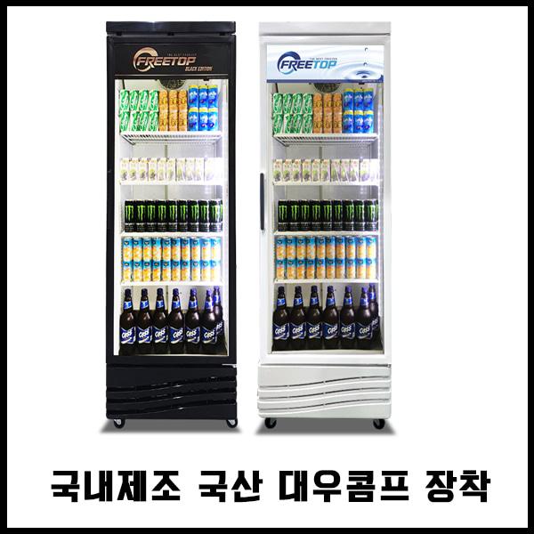 프리탑 음료수냉장고 음료쇼케이스 청우냉열 FT-470R CW-470RS, 01) CW-470RS