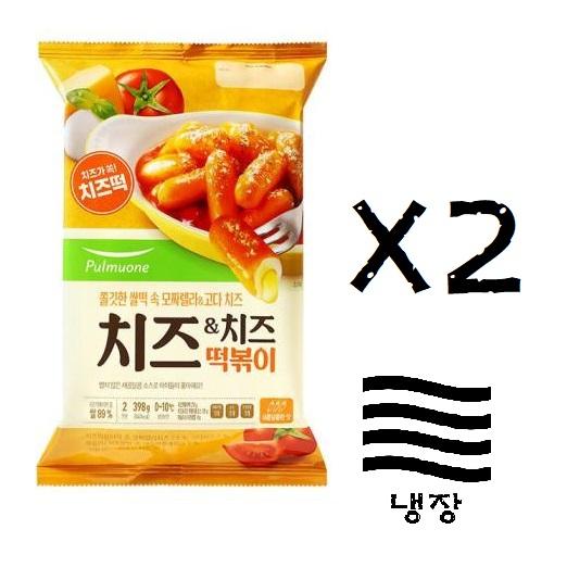 [풀무원] 치즈떡볶이(2인분)X 2개, 398g