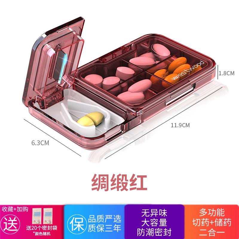 휴대용 알약 비타민 보관함 커팅 절단기 분쇄기 다용도, 핑크 (POP 4623864819)