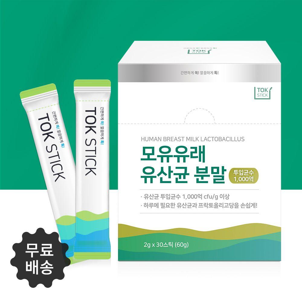 일천억투입스틱개월분케어가루모유유래젖산균 한Box + 14605쏠말, 이 상품 살래요, 이 상품이 마음에 들어여