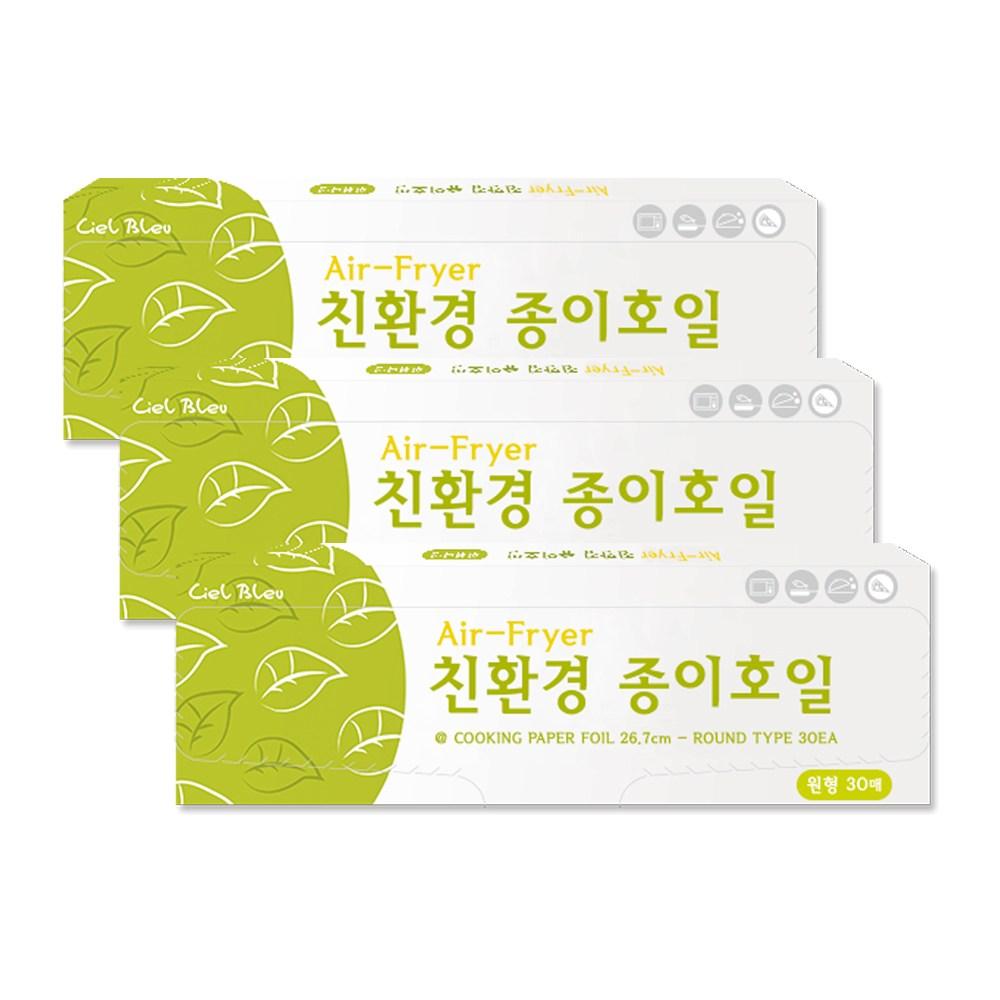 씨엘블루 에어프라이어 친환경 종이호일 원형 26.7cm 30매, 3개