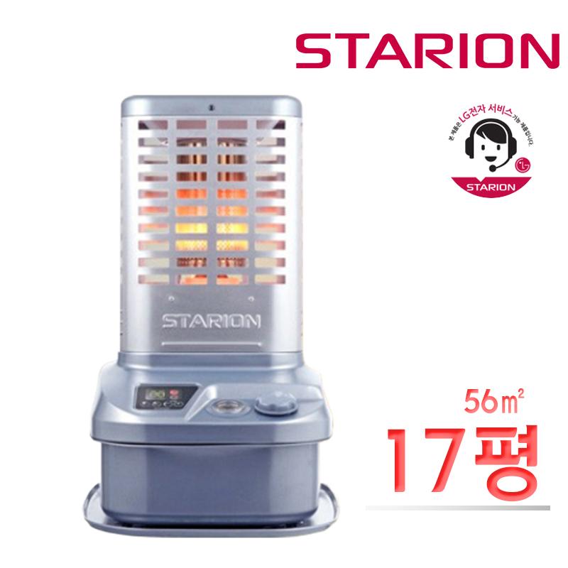 스타리온 로터리 석유 히터 난로 난방 업소용 매장용 SH-R178SBL R