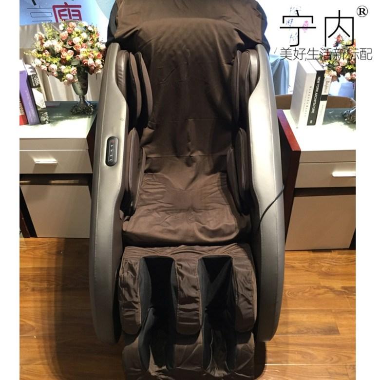 안마의자 보조 먼지 패브릭 천 커버 케이스 안마기 덮개, A+B