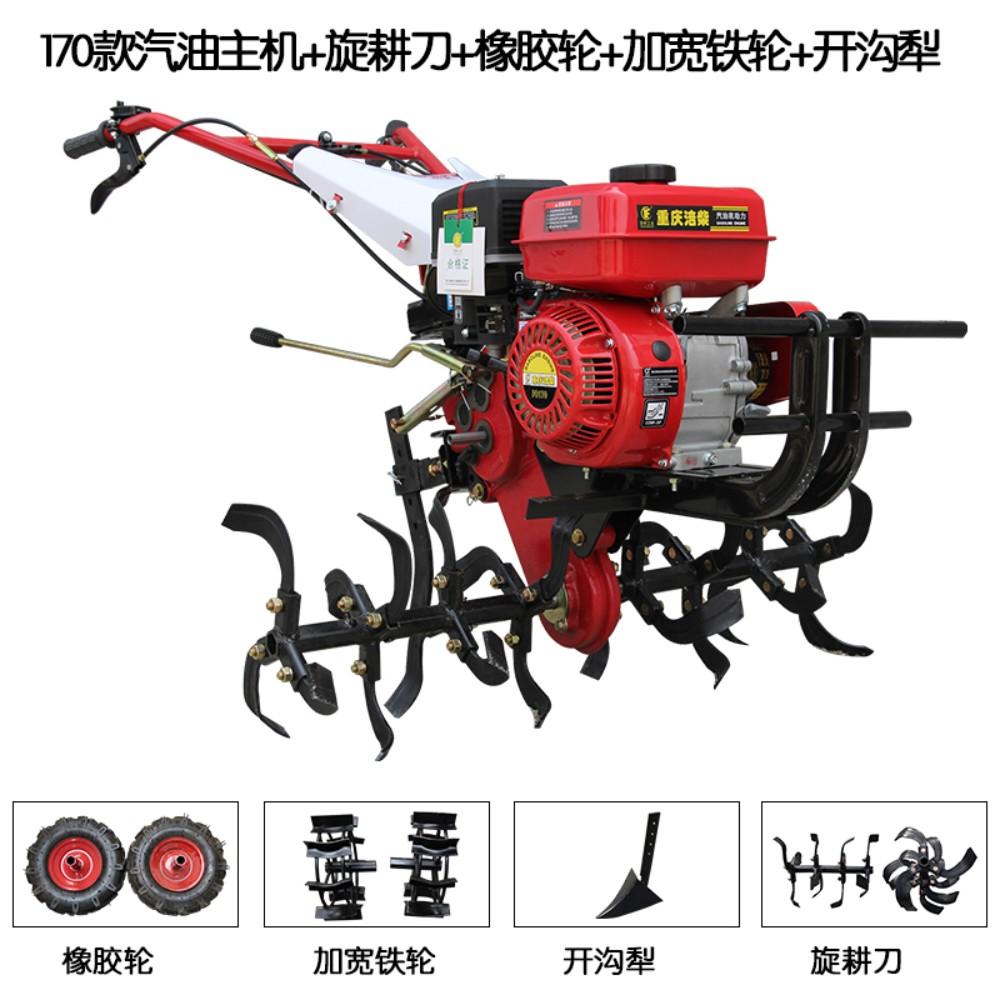 편리한 소형 미니관리기 밭가는기계 농기계, 가솔린+커터칼+고무바퀴+철륜+쟁기개 (POP 5080685356)